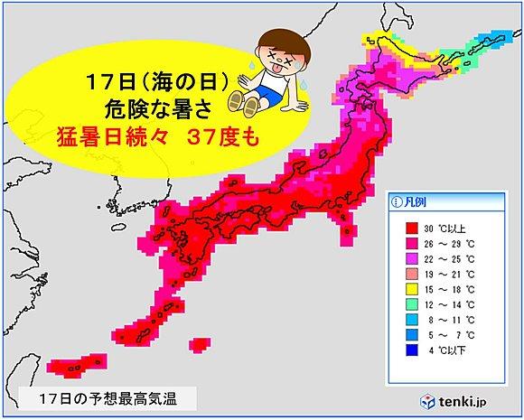海の日も酷暑 猛暑日続々 急な雷雨も(日直予報士) - tenki.jp