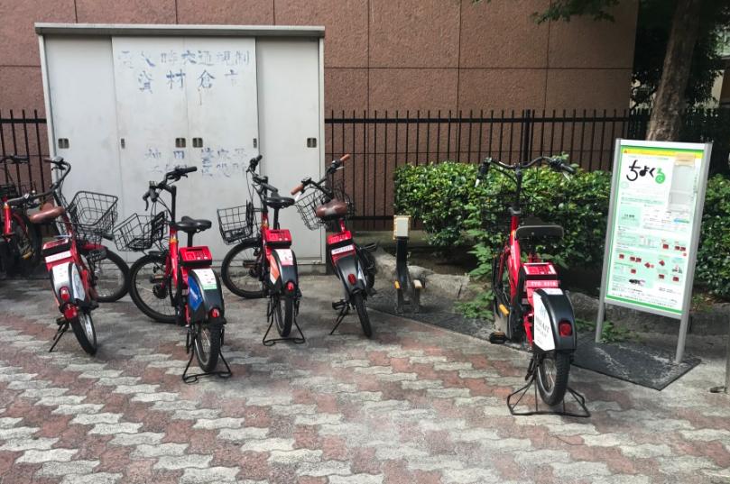 最高に便利な都心の赤チャリ「ちよくる」で「強化された人間」感を満喫する:情熱のミーム 清水亮 - Engadget Japanese