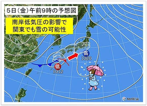 5日は南岸低気圧 関東で雪か 極寒に(日直予報士) - tenki.jp