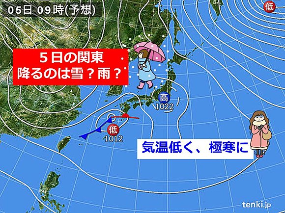 5日の関東 雪の範囲が変わりました(日直予報士) - 日本気象協会 tenki.jp