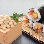 節分の行事食|食の歳時記・旬の味|暮らし歳時記