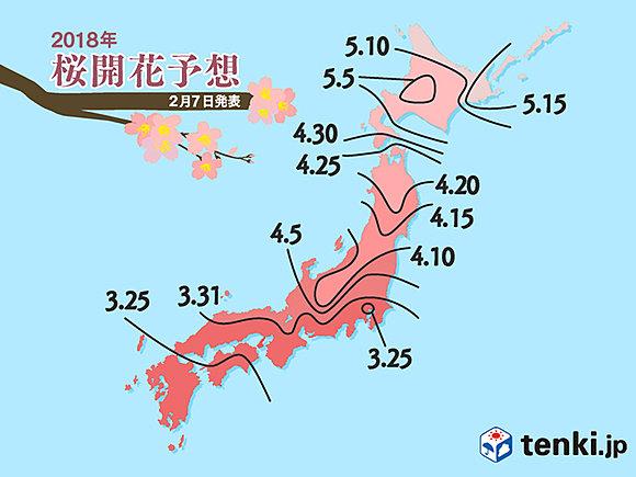 2018年 桜開花予想 日本気象協会(日直予報士) - tenki.jp