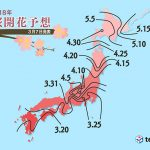 桜の開花予想 早まる 日本気象協会(日直予報士)