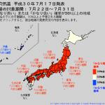 異常天候早期警戒情報 平均気温平成30年7月17発表 情報の対象期間:7月22日~7月31日