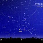 オリオン座流星群が極大(2018年10月) | 国立天文台(NAOJ)