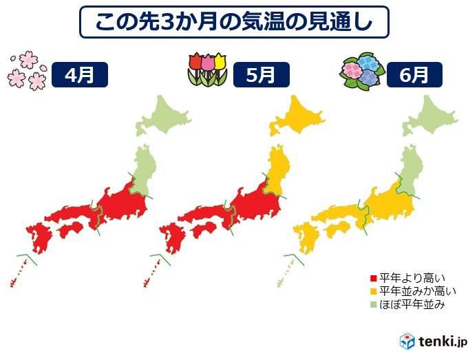 暑い春? 梅雨入り遅い 3か月予報(4~6月)(日直予報士 2019年03月25日) - 日本気象協会 tenki.jp