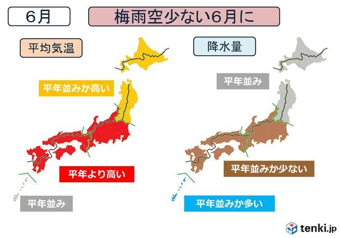 今年の夏 暑さは? 台風は? 3か月予報(日直予報士 2019年05月24日) - 日本気象協会 tenki.jp