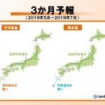 3か月予報 夏の高気圧張り出し弱め 梅雨に影響か(日直予報士 2019年04月24日) - 日本気象協会 tenki.jp