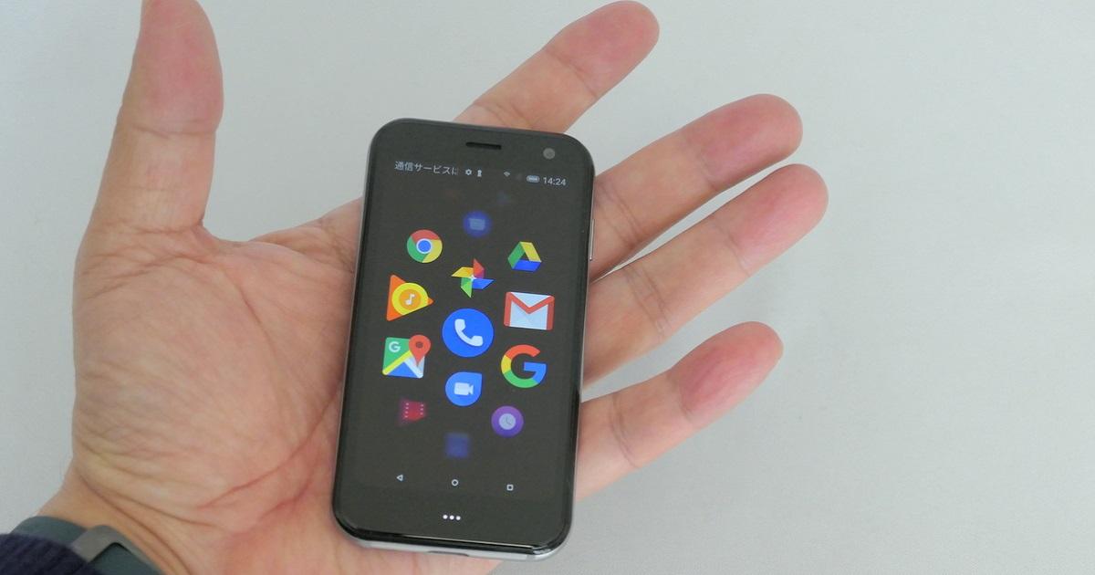 手のひらサイズのPalm Phone、メインスマホになるか使ってみた | 日経 xTECH(クロステック)