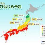 日本気象協会 2020年春の花粉飛散予測 第4報(日直予報士 2020年02月13日) - 日本気象協会 tenki.jp