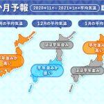 3か月予報 晩秋は気温高め 初冬は急に冬らしくなる(日直予報士 2020年10月23日) - 日本気象協会 tenki.jp