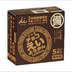 【防災グッズ】井村屋「チョコえいようかん」チョコレート風味の羊羹