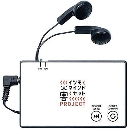 ワイドFM対応 災害イツモ 緊急用カード型ラジオ