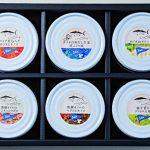 【防災グッズ】黒潮町缶詰製作所「高知・黒潮町グルメ缶詰」ローリングストックに最適