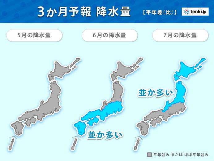 梅雨入りどうなる? 今年の梅雨の特徴 3か月予報(日直予報士 2021年04月23日) - 日本気象協会 tenki.jp