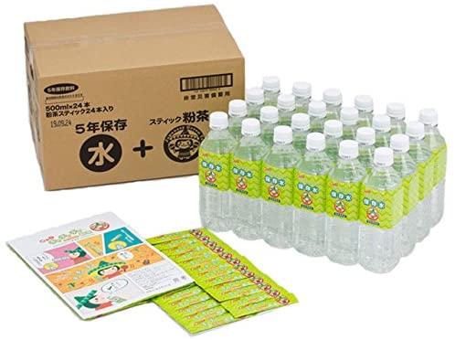 【防災グッズ】5年保存できるペットボトル茶「振ってチャチャチャ」静岡県産の茶葉を贅沢に使用