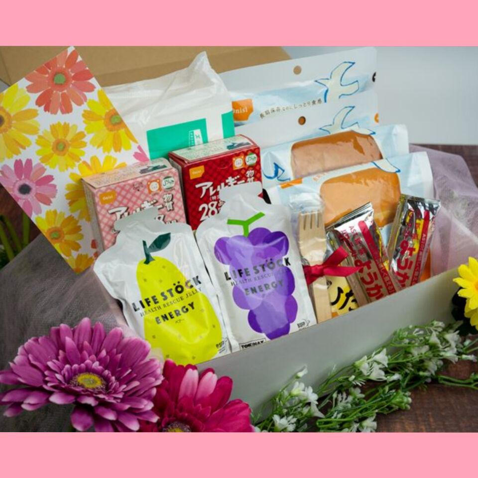 【防災グッズ】「こころ咲くBOUSAI BOX」5年保存可能な甘い非常食セット