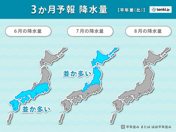 今年の梅雨はどんな梅雨? 気になる梅雨明けと真夏の暑さの見通し 3か月予報(日直予報士 2021年05月25日) - 日本気象協会 tenki.jp