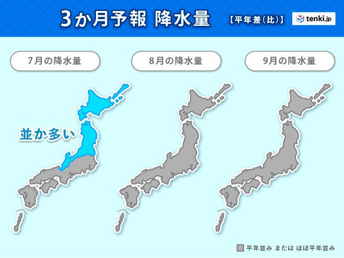 梅雨明けと暑さの傾向は? 「ラニーニャ的」な夏に 3か月予報(日直予報士 2021年06月25日) - 日本気象協会 tenki.jp