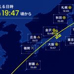 星出さんが滞在している「きぼう」日本実験棟/ISSを見よう 2021/7/13, 7/16
